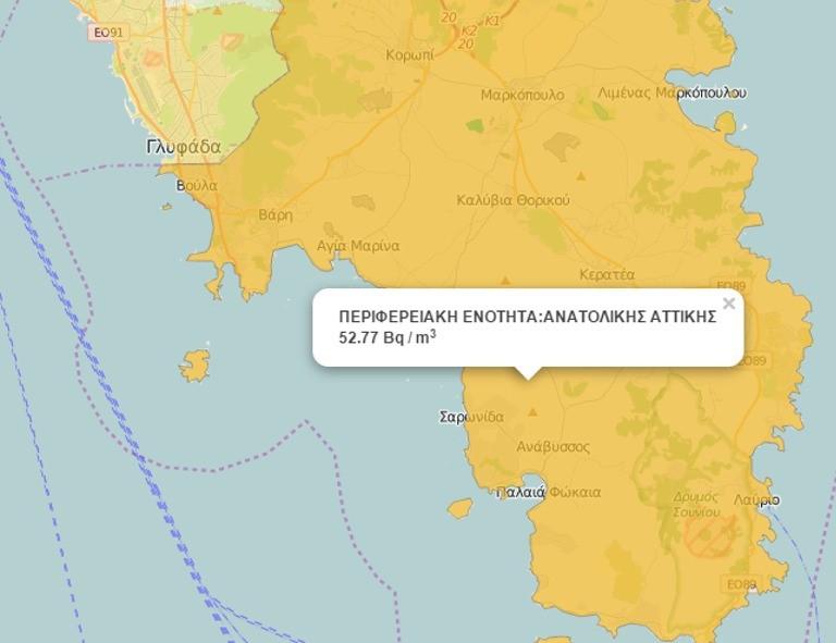 Βρείτε την περιοχή σας και ελέγξτε τις μετρήσεις για τα γενικά επίπεδα Ραδονίου - στον online χάρτης με τα επίπεδα ραδονίου στην Αττική