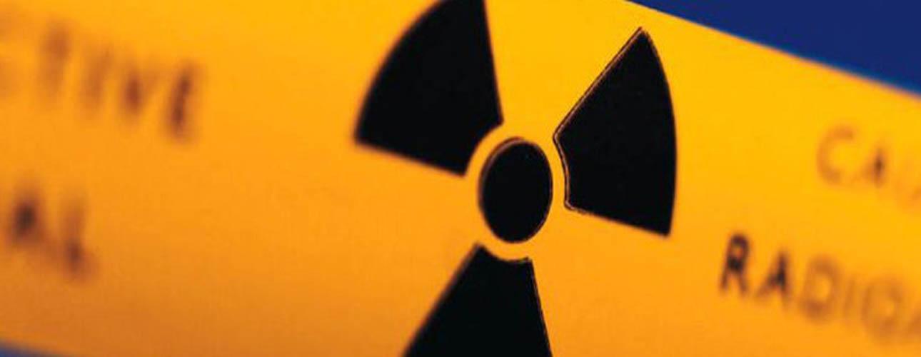 ραδιενέργεια στο σπίτι και τις κατασκευές από Ραδόνιο