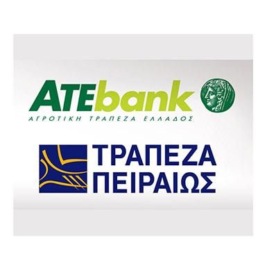 ΑΤΕ τράπεζα - μέτρηση και θωράκιση ακτινοβολίας