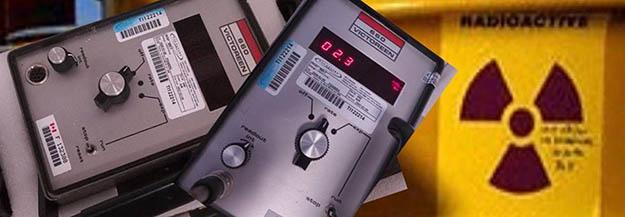 Μετρήσεις ριαδιενέργειας - Geiger Radiation