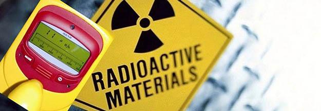 Μετρήσεις ριαδιενέργειας