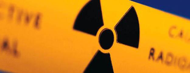 μετρήσεις ραδιενέργειας Ραδονίου