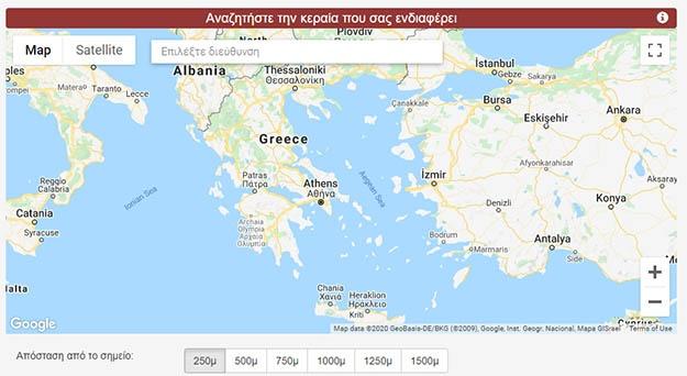 Χάρτης με τις κεραίες κινητής τηλεφωνίας στην Ελλάδα
