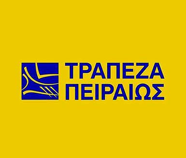 Piraeus bank - emf radiation protection certificate