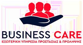 Υπηρεσίες Προστασίας και Πρόλυψης Business Care