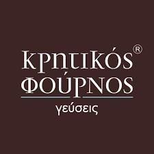 μετρήσεις ακτινοβολιών στην εταιρεία ΚΡΗΤΙΚΟΣ ΦΟΥΡΝΟΣ - Ηράκλειο Κρήτης